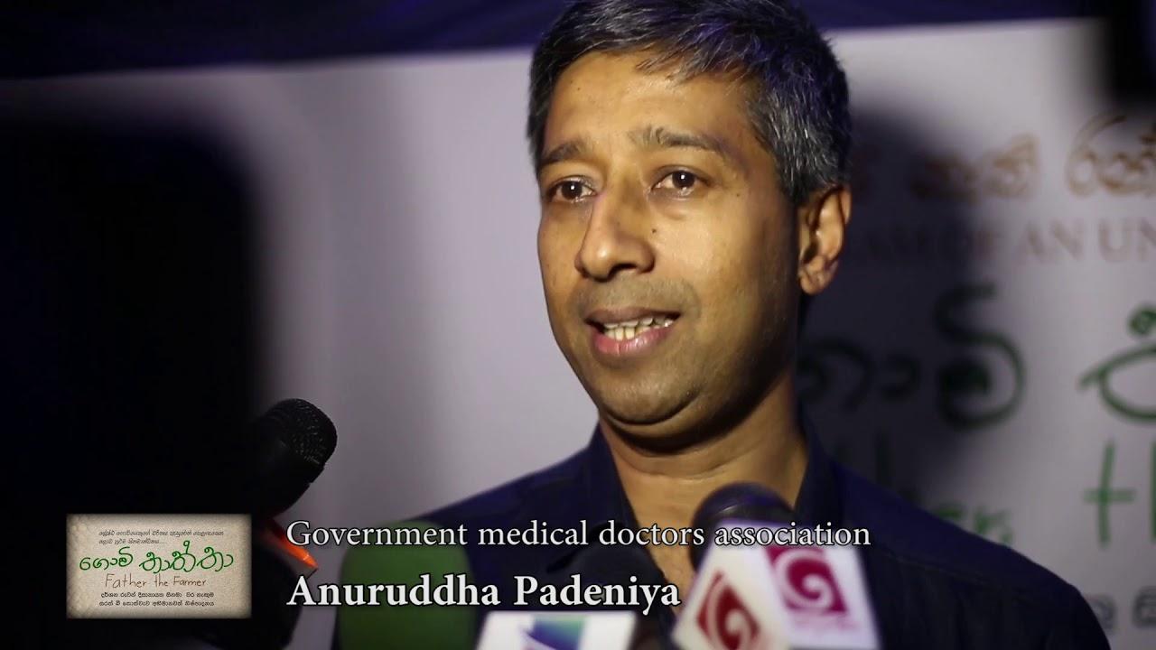 Anuruddha Padeniya